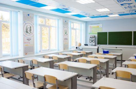Новые нормативы для строительства школьных учреждений в РФ
